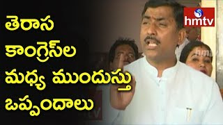 BJP Leader Muralidhar Rao Comments on Congress And TRS  | hmtv