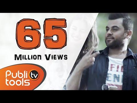 كليب حبات التوت وفيق حبيب / Wafeek Habib Clip 7abat Al Toot thumbnail