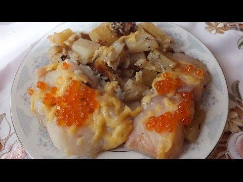 Морской язык   с картошкой  рецепт рыба с картофелем в мультиварке
