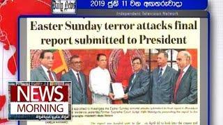 News Morning - (2019-06-11)