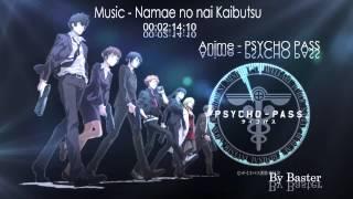 Namae no nai Kaibutsu - Psycho-Pass HD
