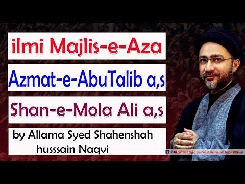 Part-2 | Majlis Aza | Azmat-e-Hazrat Abu Talib a,s Aur Shane Mola Ali a,s