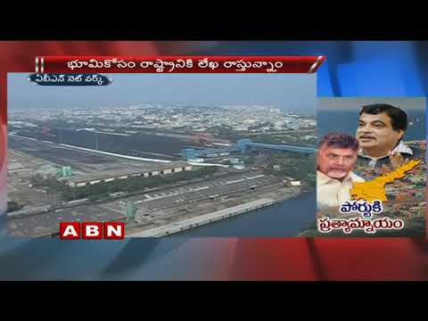 Centre proposes major port at Vadarevu in AP