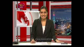 2021-04-18   Channel Eye English News 9.00 pm
