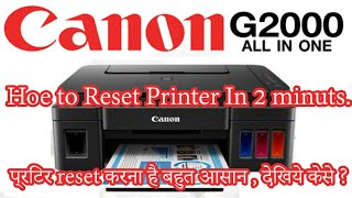 How to reset Canon G2000 in hindi/English, full solution , laptop solution