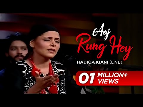 Aaj Rung Hey - Hadiqa Kiani video