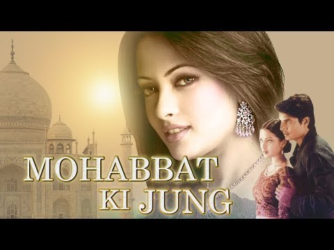 Mohabbat Ki Jung Latest Hindi Dubbed 2018 New Action Movie | Tollywood Action Movies 2018
