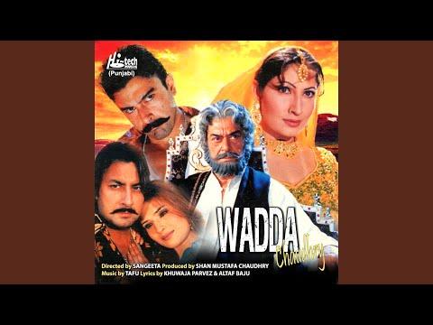 Mahi Mahi Menu Chala Pawade video