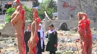 """تماثيل من الصلصال تعبر عن """"مشردي غزة"""""""