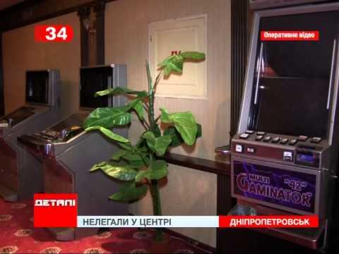 igrovie-avtomati-v-kemerovskoy-oblasti