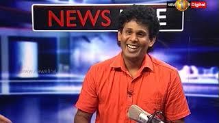 NEWSLINE TV1 Cabinet misled by errant minister. Wasantha & Faraz