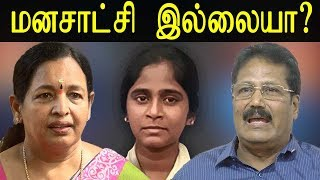 CR saraswathy takes on dr krishnasamy on neet issue