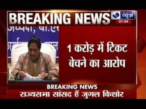 Jugal Kishore counter attacks Mayawati