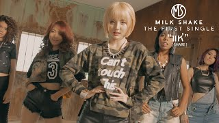 แห่ (SHARE) - MilkShake【OFFICIAL MV】