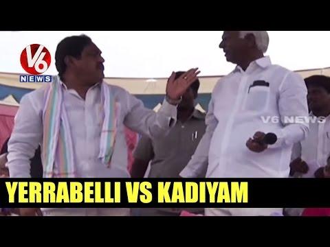 Deputy CM Kadiyam Srihari Vs TDP MLA Yerrabelli Dayakararao - Warangal (11-05-2015)