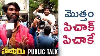Hushaaru PUBLIC TALK | Rahul Ramakrishna | 2018 Latest Telugu Movies | Husharu Movie Public Response