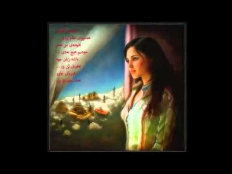 xoshtren gorane kurde lam dwnya 2011 Shavan   YouTube
