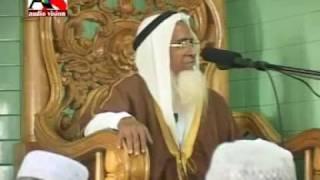 Significance of Mi'raj - Maolana Lutfor Rahman