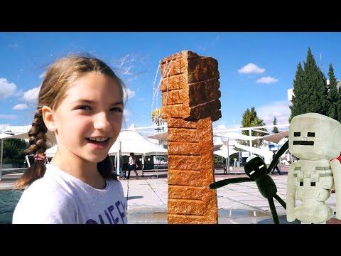 Парк Науки в Гранаде. Интересное видео для детей