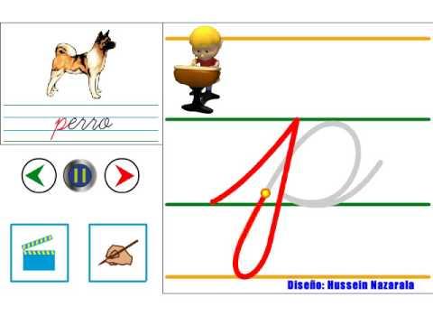 Letra cursiva animada software educativo - YouTube