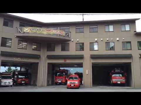 箱根町消防本部消防署の投稿動画「外観動画」【ホームメイト ...