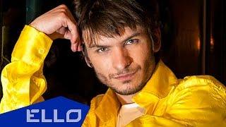 Денис Варфоломеев - Непростая любовь