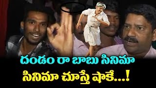 Bharat Ane Nenu Public Talk And Review | Mahesh Babu | Movie Public Response Talk
