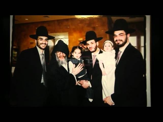 "Baba Eléazar בבא אלעזר זצוק""ל"