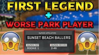 PLAYING WITH THE WORST PARK PLAYER IN HISTORY - NBA 2K17