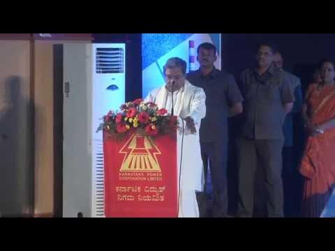 C M Inaugurated  Karnataka Power Corporation's 47th  Foundation Day in Bengaluru - 7