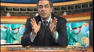 اسید اوریک دکتر فرهاد نصر چیمه Uric Acid Dr Farhad Nasr Chimeh