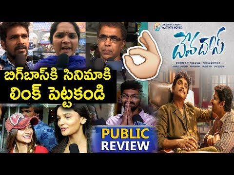 Public Response On DevDas Movie | DevDas 2018 Movie Public Talk | DevDas Movie Review And Rating