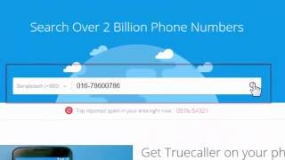how to track mobile location in bangladesh l Address Location mobile locationl bangla video tutorial