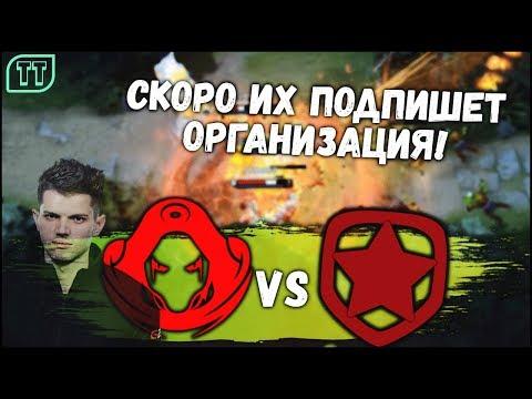 ТОТ САМЫЙ Odium БЕЗ ЛИЛА ПРОСТО РВЕТ И МЕЧЕТ: NoPango vs Gambit (ferzee) - Maincast Autumn Brawl!