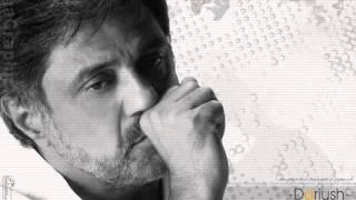 ترانه حیدر بابا با صدای داریوش || Heydar Baba - Dariush