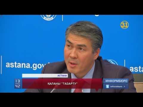Енді Астанада әке-көкелеп жол полициясынан құтылып кету қиын болмақ