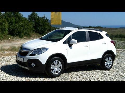 Opel Mokka. Мини-тест