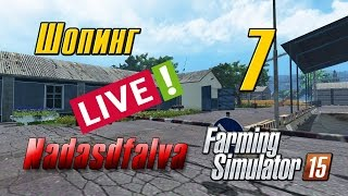Шопинг - 7 - Farming Simulator 2015