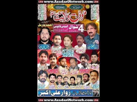 Live Majlis 4 Shawal 2018 ilyas Colony Gujranwala