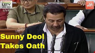 Actor Sunny Deol Takes Oath As Member of Parliament | Gurdaspur MP | BJP | Punjab