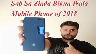 Huawei Honour Y7(2018) | The Most Selling Mobile Phone of 2018 in Pakistan | Best Mid Range King