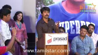 Adhagappattathu Magajanangalay Movie Tariler Launch