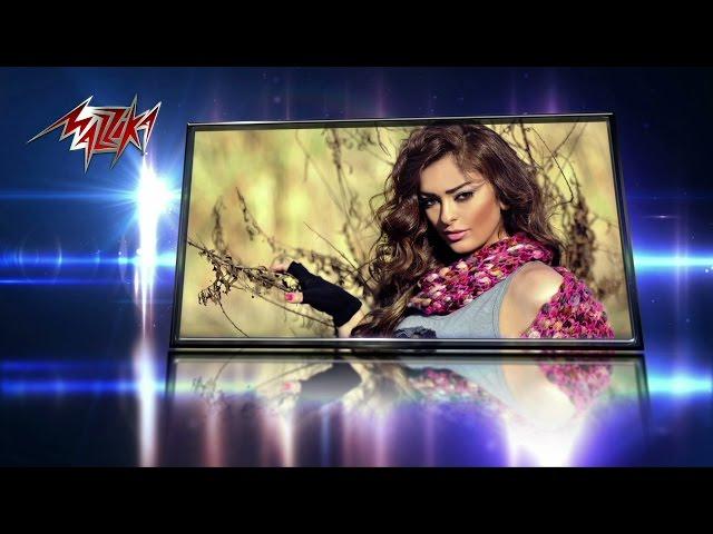 Mesh Mehtaga Lehad- Audio - Riham Hilmy مش محتاجه لحد - ريهام حلمى