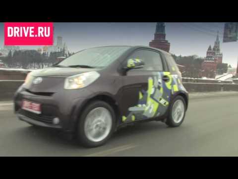 Toyota iQ — Динамика