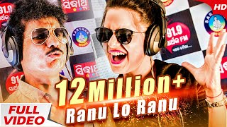 download lagu Ranu Lo Ranu  A Masti Song  Papu gratis