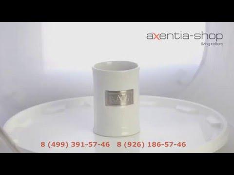 Стакан для зубных щеток AXENTIA Lyon