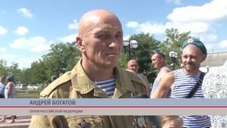 Старый Оскол День ВДВ Герой России