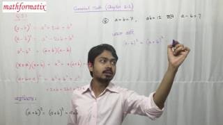SSC GM Algebra Chapter 3.1 Problem 4