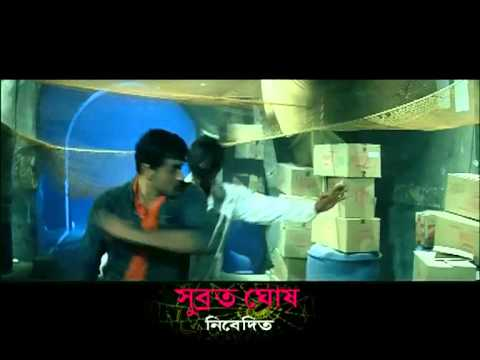 New Bengali Film Jaal (song :-title Song.mp4) video