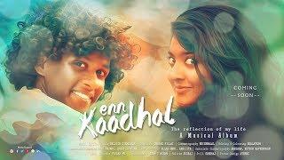 Enn Kaadhal Malayalam Musical ft Chethan Jaylal   Nandhana Varma   Brijith   Deepak